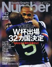 Number 12/10号JTカップ タイアップ広告