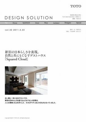 TOTO デザインソリューション5月号