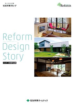 Reform Design Story