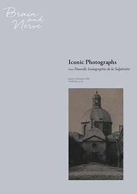 Iconic Photographs